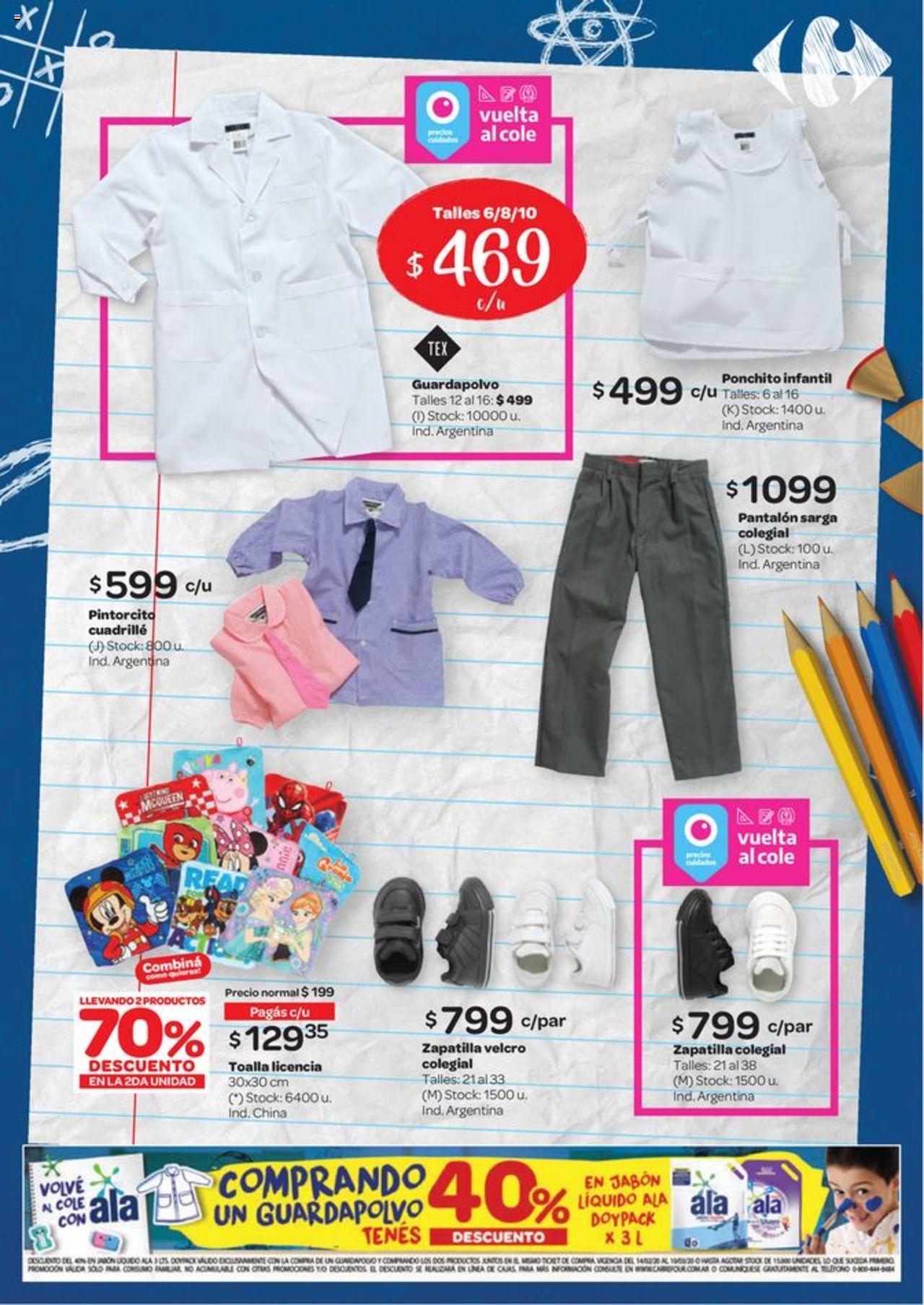 Carrefour Oferta válido desde el 13/02/2020 número de página 1 | Página: 19