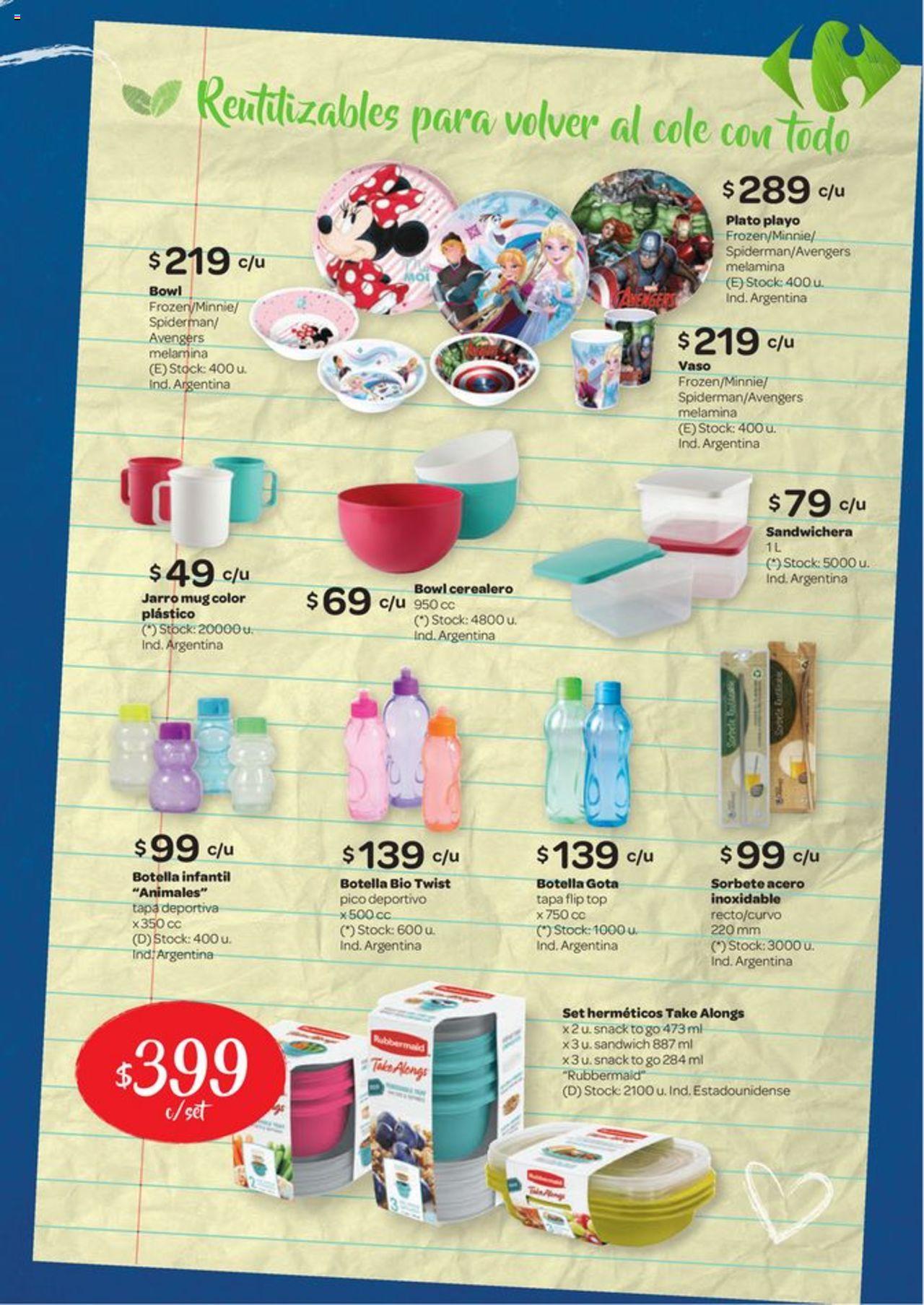 Carrefour Oferta válido desde el 13/02/2020 número de página 1 | Página: 17